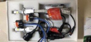 Bóng LED XHP 70 L9.jpg
